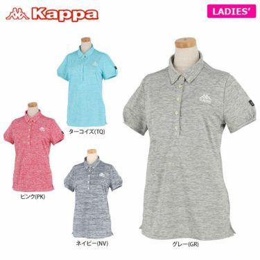カッパ Kappa レディース 杢調 半袖 ボタンダウン ポロシャツ KGA22SS73 2020年モデル 詳細1