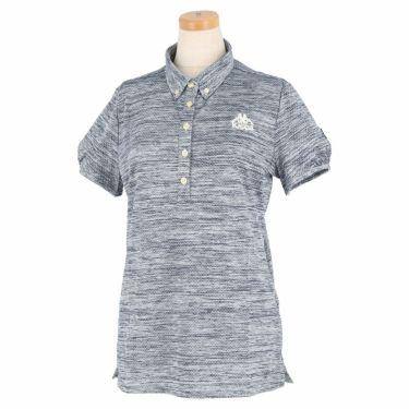 カッパ Kappa レディース 杢調 半袖 ボタンダウン ポロシャツ KGA22SS73 2020年モデル ネイビー(NV)