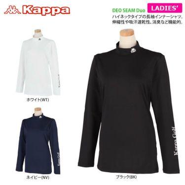 カッパ Kappa レディース ロゴプリント 長袖 ハイネック インナーシャツ KGA22UT61 2020年モデル 詳細2