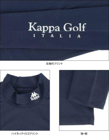 カッパ Kappa レディース ロゴプリント 長袖 ハイネック インナーシャツ KGA22UT61 2020年モデル 詳細4