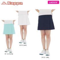 カッパ Kappa レディース 撥水 ロゴワッペン プリーツ スカート KGA22SK67 2020年モデル