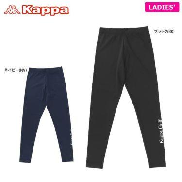 カッパ Kappa レディース ロゴプリント レギンス KGA22UB62 2020年モデル 詳細1