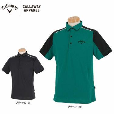 キャロウェイ Callaway メンズ ロゴプリント 背面ライン 天竺 半袖 ポロシャツ 241-1134503 2021年モデル 詳細1
