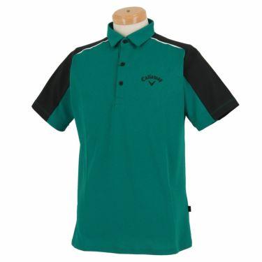 キャロウェイ Callaway メンズ ロゴプリント 背面ライン 天竺 半袖 ポロシャツ 241-1134503 2021年モデル グリーン(140)