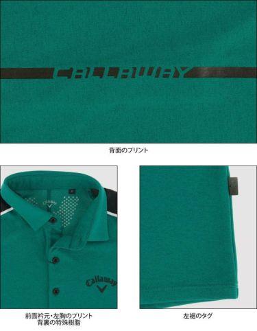キャロウェイ Callaway メンズ ロゴプリント 背面ライン 天竺 半袖 ポロシャツ 241-1134503 2021年モデル 詳細4