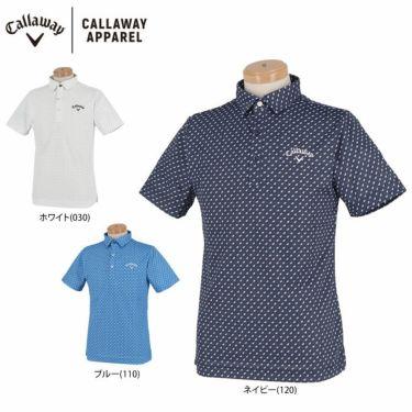 キャロウェイ Callaway メンズ ロゴ刺繍 鹿の子 総柄 リーフプリント 半袖 ポロシャツ 241-1134508 2021年モデル 詳細1