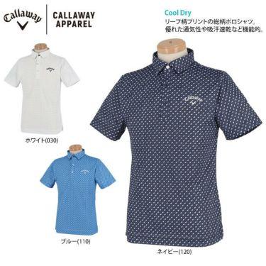 キャロウェイ Callaway メンズ ロゴ刺繍 鹿の子 総柄 リーフプリント 半袖 ポロシャツ 241-1134508 2021年モデル 詳細2
