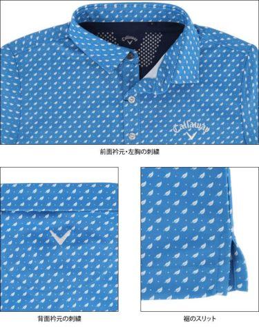 キャロウェイ Callaway メンズ ロゴ刺繍 鹿の子 総柄 リーフプリント 半袖 ポロシャツ 241-1134508 2021年モデル 詳細4