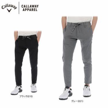 キャロウェイ Callaway メンズ ストレッチ ダンボールニット ジョガーパンツ 241-1126504 2021年モデル 詳細1