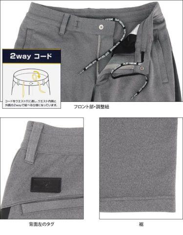 キャロウェイ Callaway メンズ ストレッチ ダンボールニット ジョガーパンツ 241-1126504 2021年モデル 詳細5