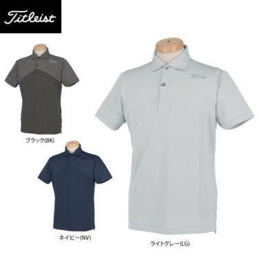 タイトリスト Titleist メンズ ストレッチ 半袖 ポロシャツ TSMC2005 2020年モデル 詳細1