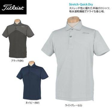 タイトリスト Titleist メンズ ストレッチ 半袖 ポロシャツ TSMC2005 2020年モデル 詳細2