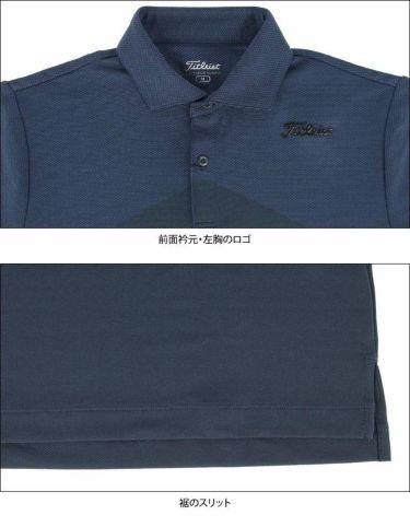 タイトリスト Titleist メンズ ストレッチ 半袖 ポロシャツ TSMC2005 2020年モデル 詳細4
