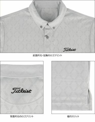 タイトリスト Titleist メンズ 総柄 メッシュ 半袖 ボタンダウン ポロシャツ TSMC2013 2020年モデル 詳細4
