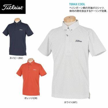 タイトリスト Titleist メンズ ヘリンボーン柄 半袖 ボタンダウン ポロシャツ TSMC2021 2020年モデル 詳細2