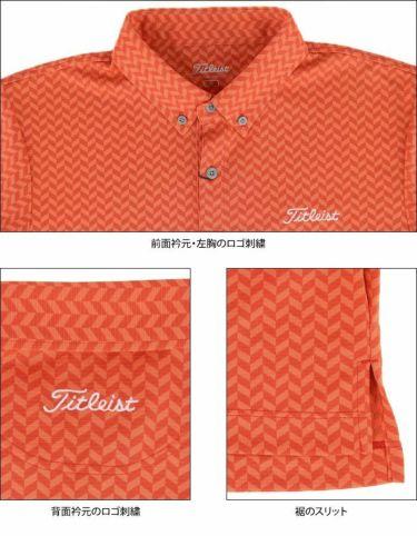 タイトリスト Titleist メンズ ヘリンボーン柄 半袖 ボタンダウン ポロシャツ TSMC2021 2020年モデル 詳細4