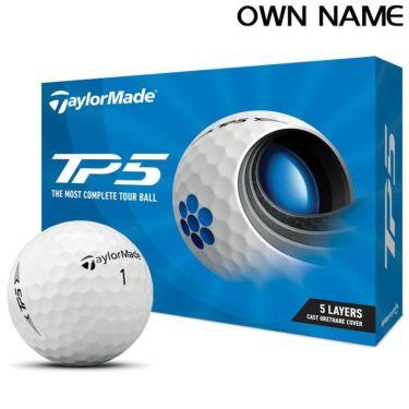 オウンネーム専用 テーラーメイド TP5 ゴルフボール 2021年モデル 1ダース(12球入り) ホワイト