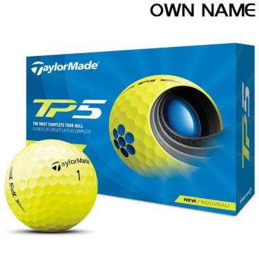 オウンネーム専用 テーラーメイド TP5 ゴルフボール 2021年モデル 1ダース(12球入り) イエロー