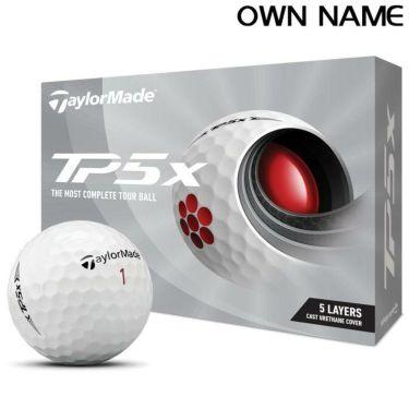 オウンネーム専用 テーラーメイド TP5x ゴルフボール 2021年モデル 1ダース(12球入り) ホワイト