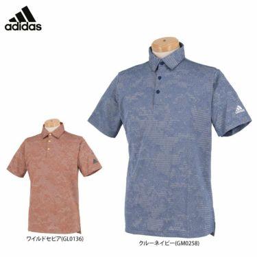 アディダス adidas メンズ ロゴプリント カモフラージュ柄 ジャガード 半袖 ポロシャツ 22664 2021年モデル 詳細1
