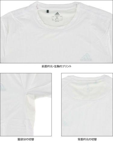 アディダス adidas メンズ ロゴプリント 長袖 クルーネック インナーシャツ 22676 2021年モデル 詳細4