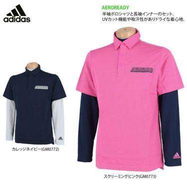 アディダス adidas メンズ ロゴプリント 半袖 ポロシャツ & 長袖 インナーシャツ 23086 2021年モデル 詳細2