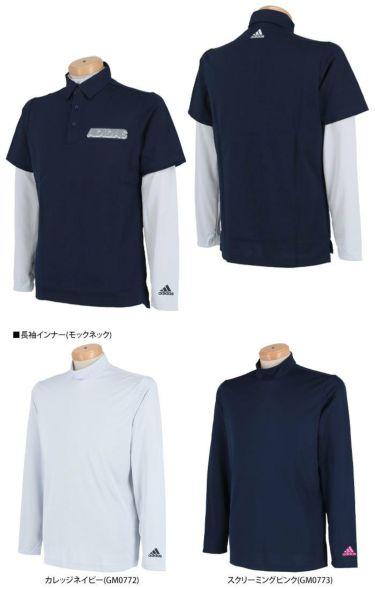 アディダス adidas メンズ ロゴプリント 半袖 ポロシャツ & 長袖 インナーシャツ 23086 2021年モデル 詳細3