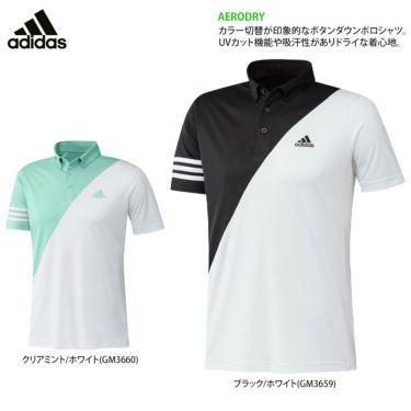 アディダス adidas メンズ ロゴプリント カラーブロック 半袖 ボタンダウン ポロシャツ 23282 2021年モデル 詳細2