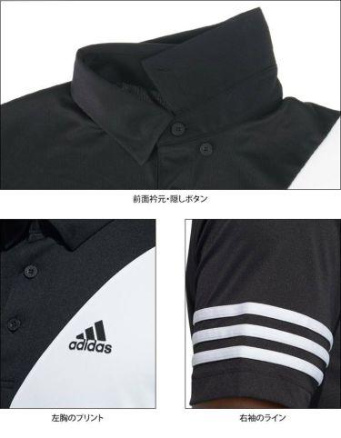 アディダス adidas メンズ ロゴプリント カラーブロック 半袖 ボタンダウン ポロシャツ 23282 2021年モデル 詳細4