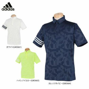 アディダス adidas メンズ 総柄 エンボスプリント 半袖 ボタンダウン ポロシャツ 23298 2021年モデル 詳細1