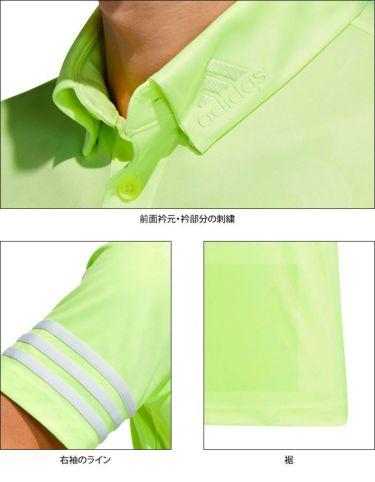 アディダス adidas メンズ 総柄 エンボスプリント 半袖 ボタンダウン ポロシャツ 23298 2021年モデル 詳細4
