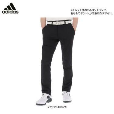アディダス adidas メンズ ストレッチ カーゴ ロングパンツ 22644 2021年モデル [裾上げ対応1●] 詳細2