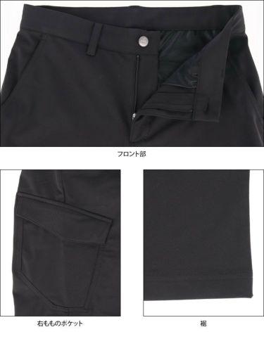 アディダス adidas メンズ ストレッチ カーゴ ロングパンツ 22644 2021年モデル [裾上げ対応1●] 詳細5