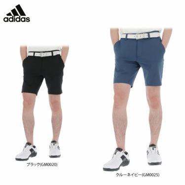 アディダス adidas メンズ ストレッチ カーゴ ショートパンツ 22646 2021年モデル 詳細1