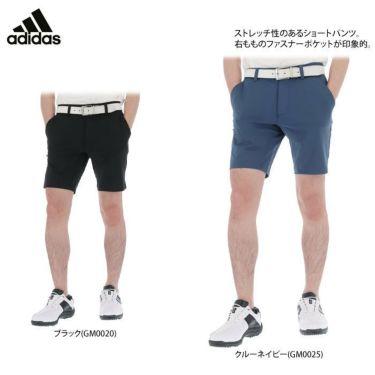 アディダス adidas メンズ ストレッチ カーゴ ショートパンツ 22646 2021年モデル 詳細2