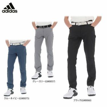 アディダス adidas メンズ 5ポケット ストレッチ ロングパンツ 22684 2021年モデル [裾上げ対応1●] 詳細1