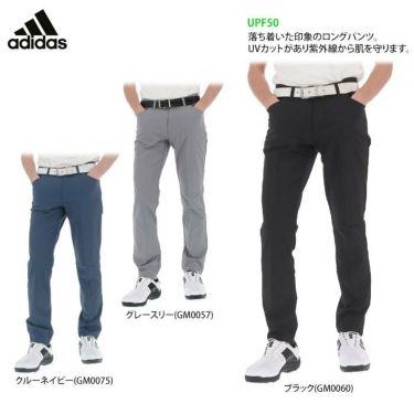 アディダス adidas メンズ 5ポケット ストレッチ ロングパンツ 22684 2021年モデル [裾上げ対応1●] 詳細2