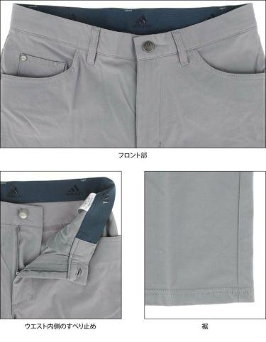 アディダス adidas メンズ 5ポケット ストレッチ ロングパンツ 22684 2021年モデル [裾上げ対応1●] 詳細5