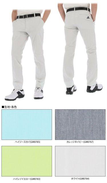 アディダス adidas メンズ EXストレッチ シャンブレー ロングパンツ 23079 2021年モデル [裾上げ対応1●] 詳細3