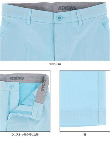 アディダス adidas メンズ EXストレッチ シャンブレー ロングパンツ 23079 2021年モデル [裾上げ対応1●] 詳細5