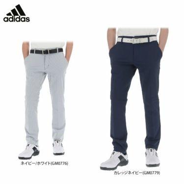 アディダス adidas メンズ サッカー生地 EXストレッチ ロングパンツ 23082 2021年モデル [裾上げ対応1●] 詳細1