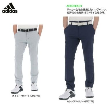 アディダス adidas メンズ サッカー生地 EXストレッチ ロングパンツ 23082 2021年モデル [裾上げ対応1●] 詳細2
