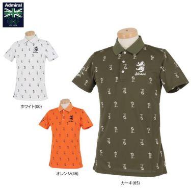 アドミラル Admiral メンズ ヤシの木プリント 飛び柄 ランパント刺繍 半袖 ポロシャツ ADMA954 詳細1