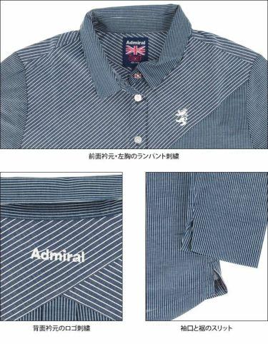 アドミラル Admiral レディース ランパント刺繍 ストライプ柄 長袖 ポロシャツ ADLA925 詳細4