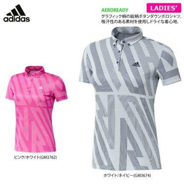 アディダス adidas レディース 総柄プリント 半袖 ボタンダウン ポロシャツ 23280 2021年モデル 詳細2