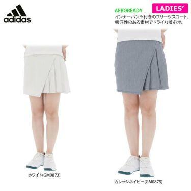 アディダス adidas レディース シャンブレー インナーパンツ付き プリーツ スコート 23128 2021年モデル 詳細2