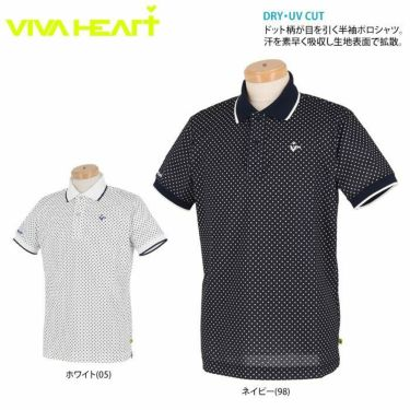 ビバハート VIVA HEART メンズ ドット柄 半袖 ポロシャツ 011-22440 2020年モデル 詳細2
