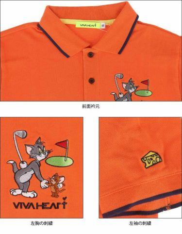 ビバハート VIVA HEART メンズ トムとジェリー コラボ 半袖 ポロシャツ 014-22440 2020年モデル 詳細4