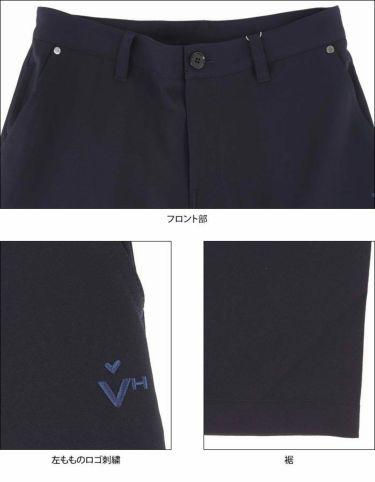 ビバハート VIVA HEART メンズ 撥水 ストレッチ ロングパンツ 011-72310 2020年モデル [裾上げ対応1●] 詳細5