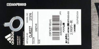 【ssプロパー】△アディダス メンズ ヘザー リラックス キャップ 27376 GJ8226 クルーネイビー ゴルフウェア [2021年モデル] 詳細1